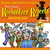Rechnitzer Rejects - Volume 2 by Rechnitzer Rejects