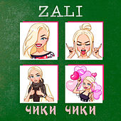 Чики Чики by MC Zali