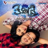 Chemistry (Original Motion Picture Soundtrack) de Ghantasala Vishwanath
