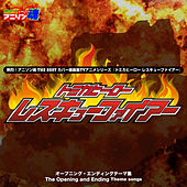 Netsuretsu! Anison Spirits the Best -Cover Music Selection- TV Anime Series ''Tomica Hero Rescue Fire'' de Mu-Ray