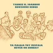 Ta Pedia Tou Pirea (Never on Sunday) (Instrumental) by Bouzouki Kings