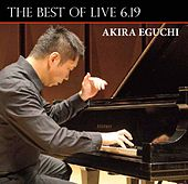 Bartók, Liszt, Brahms & Others: Piano Works (Live) by Akira Eguchi