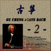 Guzang Plays Bach 1 /French Suite No.4 E Flat Major Bwv815 by Shinji Ishihara