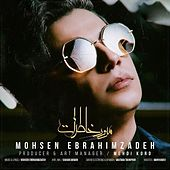 Moroore Khaterat by Mohsen Ebrahimzadeh