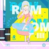 Stuck in a Rom-Com von D-Real [愛]
