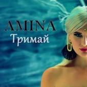 Тримай von Amina