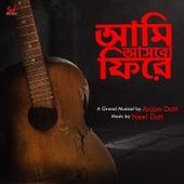 Aami Ashbo Phirey de Neel Dutt