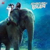 Adventures Of Jojo de Indraadip Dasgupta