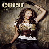 COCO 1994-2008 Best Collection by Coco Lee
