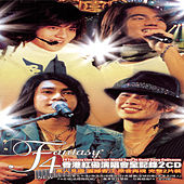 F4 Fantasy Live Concert World Tour At Hong Kong Coliseum 2VCD by F4