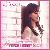 Melting Me Softly (Original Television Soundtrack), Pt. 6 by Hoody