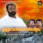 Brahmashree Narayana Guruswamy (Original Motion Picture Soundtrack) de Pravin Godkhindi