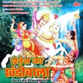 Yetes Ka Khandobala de Ashok Waingankar