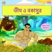 Bhim O Bakasur de Various