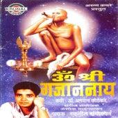 Om Shri Gajananay by Ashok Waingankar