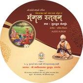Mangal Stavan von Kalim