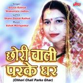 Chhori Chali Parke Ghar by Ashok Waingankar
