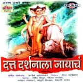 Datta Darshnala Jayacha by Ashok Waingankar