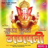 Super Duper Ganpati Part 3 by Ashok Waingankar
