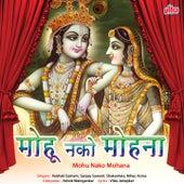 Mohu Nako Mohana by Ashok Waingankar