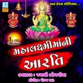 Mahalakshmi Maa Ni Aarti van Pankaj Bhatt