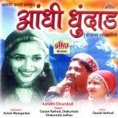 Aandhi Dhundad by Ashok Waingankar