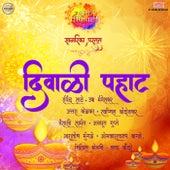 Diwali Pahat de Suhit Abhyankar