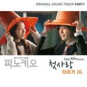 Pinocchio (Original Television Soundtrack), Pt. 1 by Tiger Jk