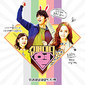 Super Daddy Yeol (Original Television Soundtrack) de Various Artists