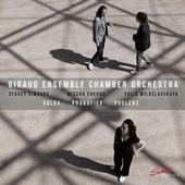 Gulda, Prokofiev & Poulenc: Orchestral Works by Giraud Ensemble Chamber Orchestra