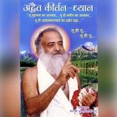 Advait Kirtan - Dhyan by Sant Shri Asharamji Bapu