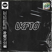Quicksilver (UKF10) by InsideInfo