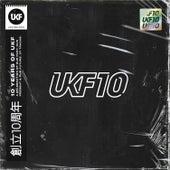 Quicksilver (UKF10) de InsideInfo