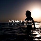 Aylan's Song by Yannis K. Ioannou
