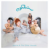 Khalas! - The Umbilical Chord de Jamila