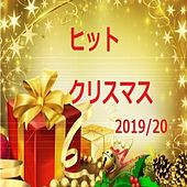 メリークリスマス (Buon Natale ) 2019/20 de Jingle Punks, Twin Musicom, Kevin MacLeod, Aaron Kenny, Dario Crisman, E's Jammy Jams