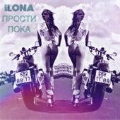 Прости Пока de Ilona