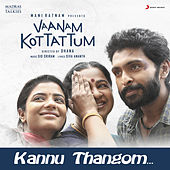 Kannu Thangom (From