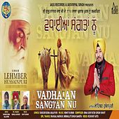 Vadhaian Sangtan Nu by Lehmber Hussainpuri