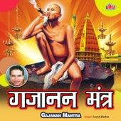 Gajanan Mantra de Suresh Wadkar