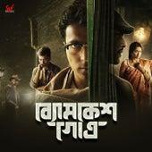Byomkesh Gowtro by Bickram Ghosh