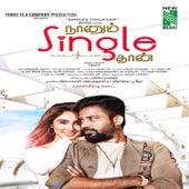 Naanum Single Thaan (Original Motion Picture Soundtrack) de Hitesh Manjunath