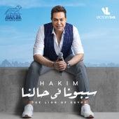 Sebona Fe Halna by Hakim