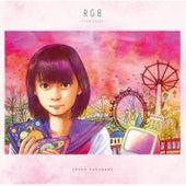 RGB - True Color von Shoko Nakagawa feat.MikitoP