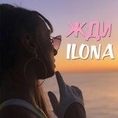 Жди de Ilona