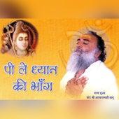 Peelay Dhyan Ki Bhang by Sant Shri Asharamji Bapu