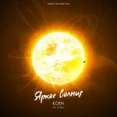 Яркое солнце (feat. Slash) de Koen