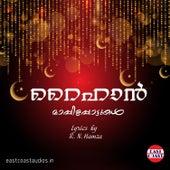 Raihan by Various Artists
