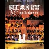 Bao Li Jin 88 Ji Pin Yin Se Xi Lie - Guan Zheng Jie Yan Chang Hui (Live) de Michael Kwan