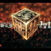 Guan Zheng Jie San He Yi Zhen Zang Ji von Michael Kwan
